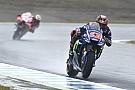 MotoGP Маркес тримає Віньялеса у полі зору у боротьбі за титул