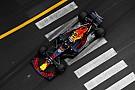 F1 摩纳哥大奖赛FP2:红牛延续统治力,里卡多高居榜首