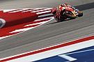 Гран Прі Америк: Маркес вириває перемогу у Зарко у другій практиці
