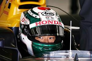 FIA F2 Breaking news Fukuzumi set to prioritise F2 over Super Formula