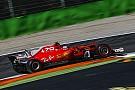 Ferrari підписала нову довгострокову угоду з Marlboro