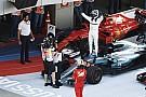 فورمولا 1 بوتاس يتغلّب على ثنائي فيراري ويُحقّق فوزه الأوّل في سباق روسيا