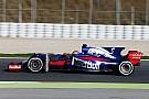 Analyse: Der Toro Rosso STR12 der Formel-1-Saison 2017