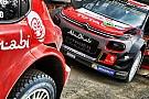 Un trio de C3 WRC confirmé pour la Corse