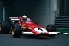 Механический экстаз. Рецензия на фильм Ferrari 312B