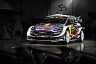 WRC M-Sport will WRC-Titel mit Ford-Support verteidigen