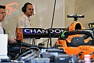 "F1 ストレートスピード改善目指すマクラーレン、走行初日に""実験""を実施?"