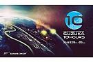 鈴鹿10耐のチケット料金&タイムスケジュールが発表