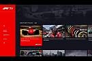 中国车迷有机会年底前获得F1官方OTT中文服务