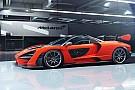 """Automotive マクラーレン最新市販車""""セナ""""発表。1億円超えも500台全車売約済み"""