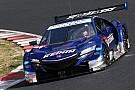 ホンダ勢が底力発揮! KEIHIN NSX-GTが8年ぶりの優勝!