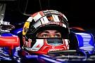 غاسلي يُفضّل سباق أوستن للفورمولا واحد على حساب الجولة الختاميّة للسوبر فورمولا