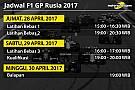 Jadwal lengkap F1 GP Rusia 2017