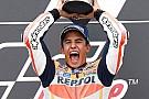 MotoGP Jerman: Marquez cetak kemenangan sensasional