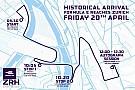 Formula E Il 20 aprile Sébastien Buemi a Zurigo per un road show!