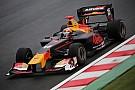 Super Formula Разворот в квалификации осложнил Гасли борьбу за титул