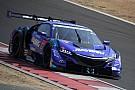Button: Honda, Fuji'deki sorunların sebebini bulmalı
