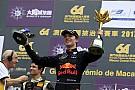 General Dan Ticktum logra el premio McLaren Autosport BRDC 2017