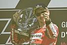 Лоренсо подписал с Honda двухлетний контракт