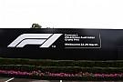 Формула 1 Формула 1 відклала запуск F1 TV