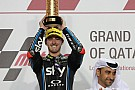 Qatar Moto2: Bagnaia holds off Baldassarri for first win
