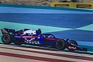 Toro Rosso explica su mejoría tras la