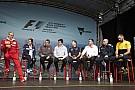 Команди збільшать вплив у Комісії Формули 1 із 2018 року