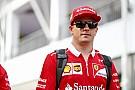 Raikkonen rejeita favoritismo da Ferrari no GP de Cingapura