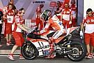 """Lorenzo: """"Con la Ducati estoy al 70% de mi potencial"""""""