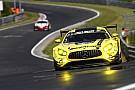 24h Nürburgring 2017: Ergebnis, Top-30-Qualifying