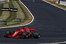 Has a 'free' energy trick given Ferrari an F1 edge?