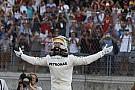 Formel 1 Formel 1 2017 in Austin: Hamilton siegt - Mercedes Konstrukteursweltmeister