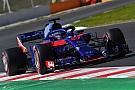 Após testes, Toro Rosso reavalia ambições para Melbourne