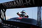 Carrera Cup Italia Carrera Cup Italia, Vallelunga in agrodolce per lo Tsunami RT