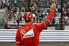 Vettel à une réprimande d'une pénalité sur la grille