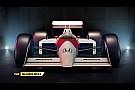 Jeux Video F1 2017: date de sortie annoncée et retour des F1 classiques