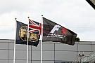 Еврокомиссия отказалась от расследования в отношении Формулы 1