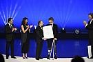 У Парижі відбулась щорічна гала-церемонія нагороджень FIA
