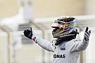 Formule 1 Hamiltonne s'attendait pas