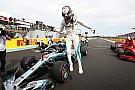 Formule 1 La grille de départ du GP de France