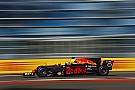 Formula 1 Live: Follow qualifying for the Russian GP as it happens