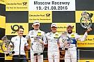 """""""Ein perfekter Renntag"""" für Mercedes bei DTM in Moskau"""