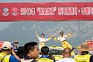 中国汽车拉力锦标赛CRC 玩跨界  细数拉力赛场的中国奥运选手身影