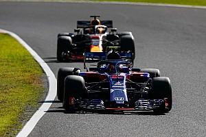 L'arrière commun Red Bull/Toro Rosso,