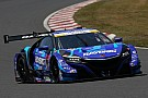 Super GT Autopolis Super GT: Yamamoto takes Honda's second pole of the season