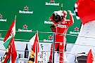 Формула 1 С 2018 года Формулу 1 начнут показывать онлайн