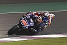 MotoGP Vinales: Yamaha