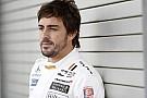 Мнение: как Алонсо должен изменить IndyCar
