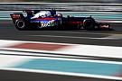 Toro Rosso cambiará de suministrador de combustible en 2018