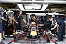 Формула 1 Red Bull изменит подход к созданию машины